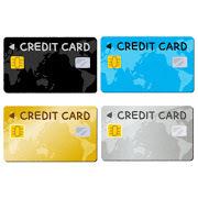 2019.1.31 thumbnail_creditcard_nonumber.jpg