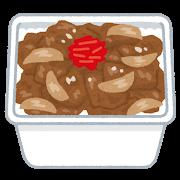 2020.4.14 food_gyudon_takeout.png